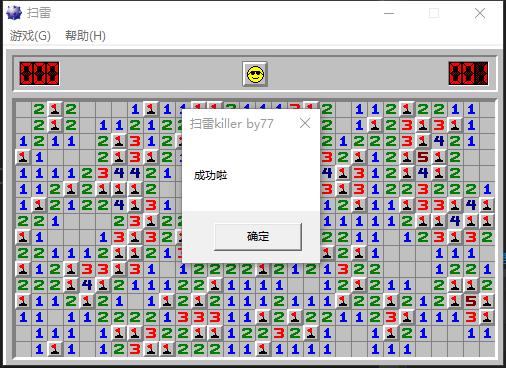 image-20201214223638525